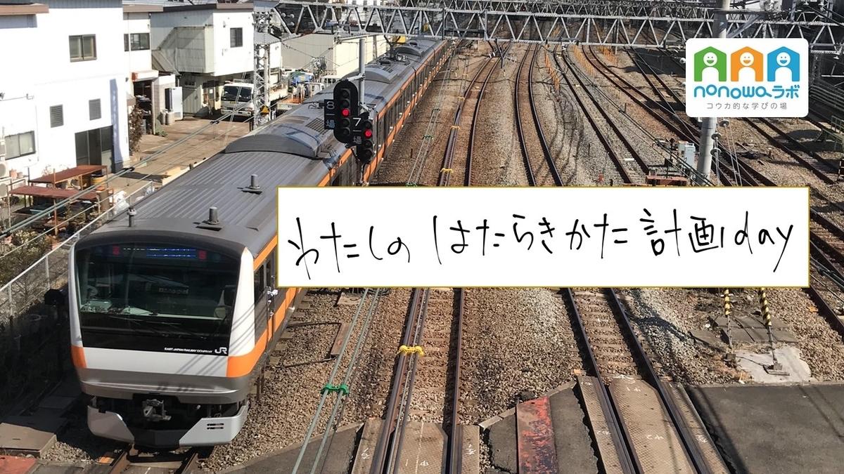 f:id:ASHIASHI:20190707100059j:plain