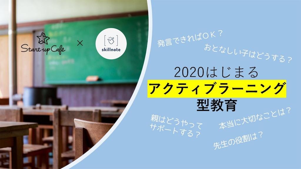 f:id:ASHIASHI:20190830204838j:image