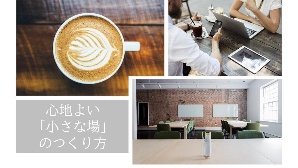 f:id:ASHIASHI:20190919044152j:image