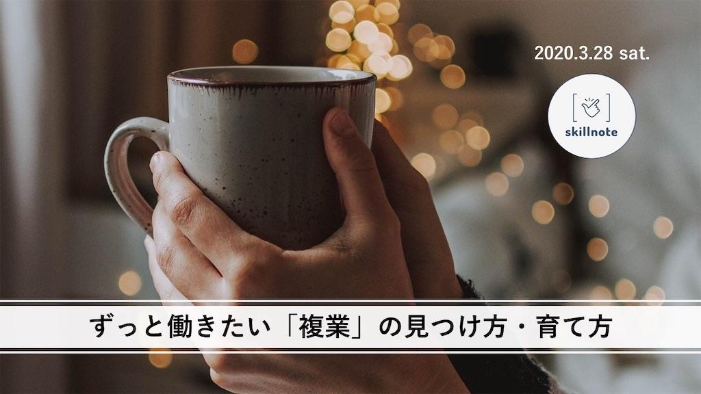 f:id:ASHIASHI:20191122175511j:image
