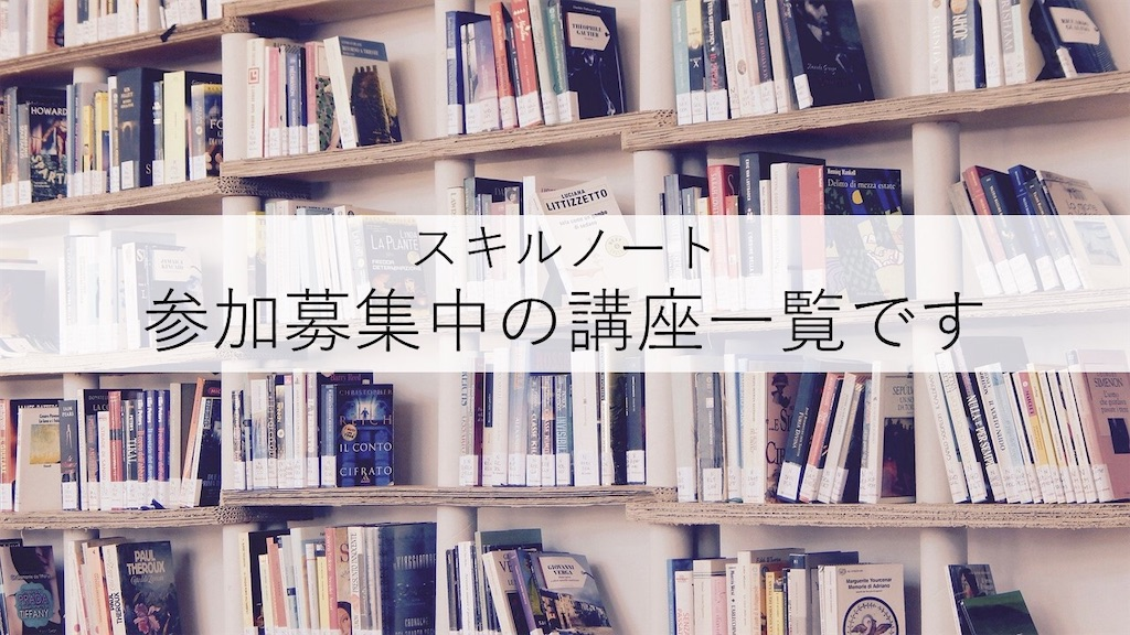 f:id:ASHIASHI:20200213172714j:image