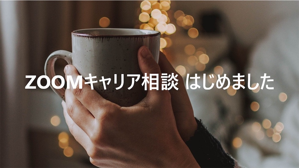 f:id:ASHIASHI:20200220172013j:image