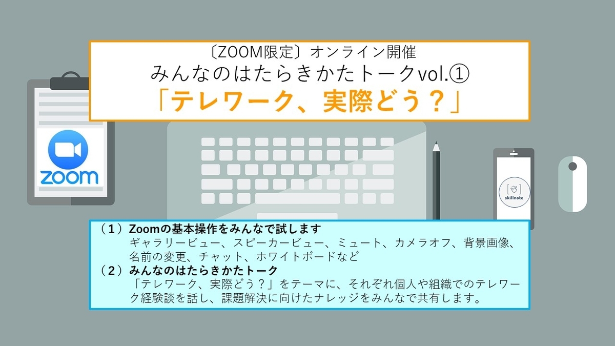 f:id:ASHIASHI:20200301163754j:plain