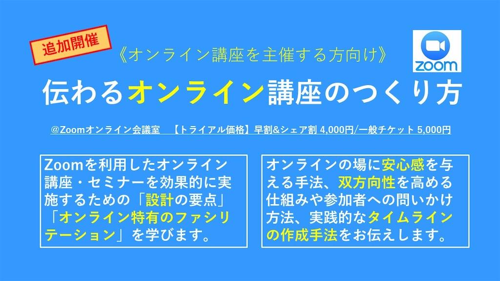 f:id:ASHIASHI:20200403202622j:image