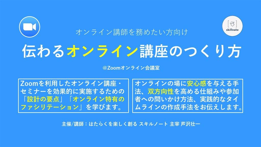 f:id:ASHIASHI:20200507135513j:plain