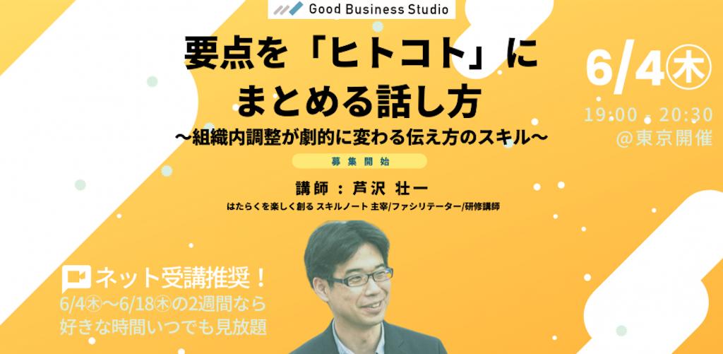 f:id:ASHIASHI:20200507135550p:image