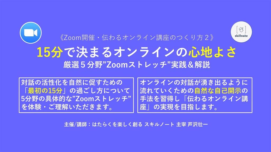 f:id:ASHIASHI:20200508001926j:image