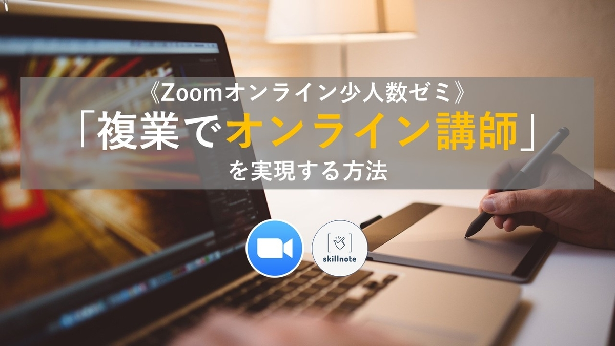f:id:ASHIASHI:20200512210801j:plain