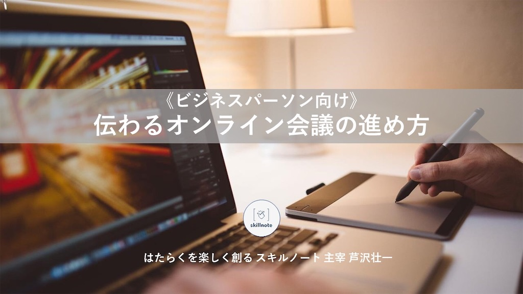 f:id:ASHIASHI:20201024170759j:image