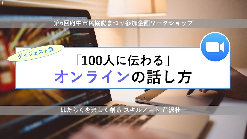f:id:ASHIASHI:20201024170843j:image