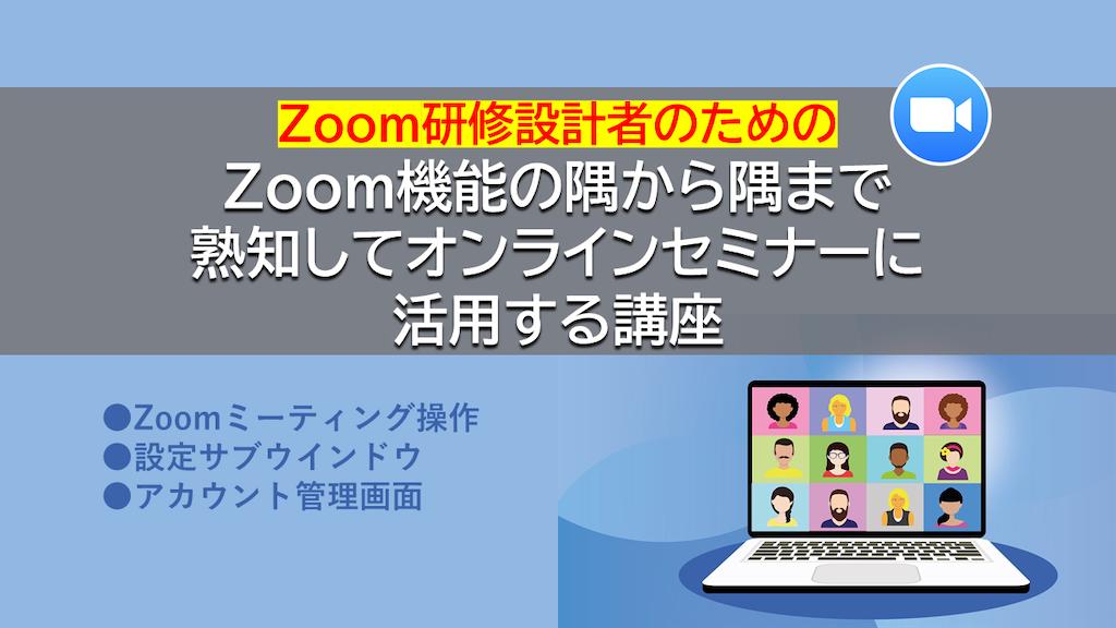 f:id:ASHIASHI:20210117192610p:image