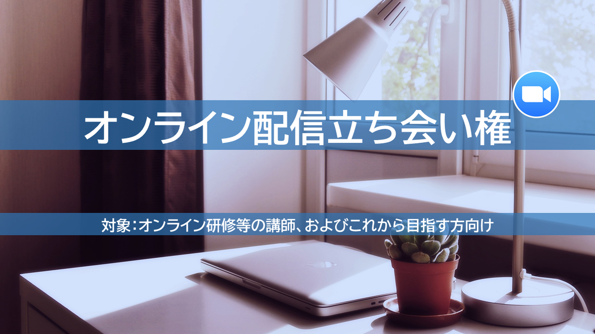 f:id:ASHIASHI:20210131165215p:plain