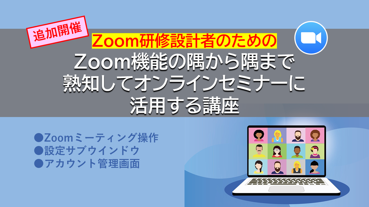 f:id:ASHIASHI:20210223082608p:plain