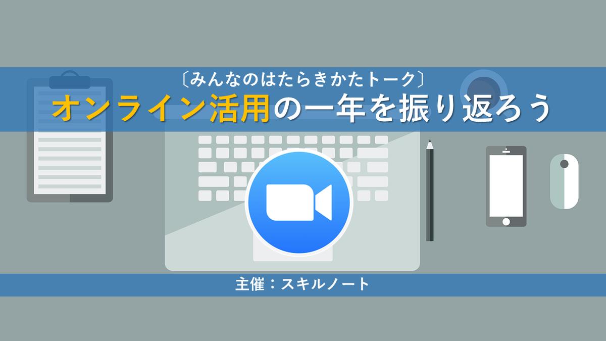 f:id:ASHIASHI:20210305184717p:plain