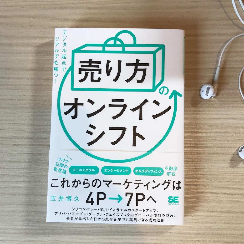 f:id:ASHIASHI:20210710051550j:image