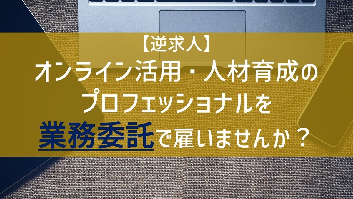 f:id:ASHIASHI:20210804200858j:plain