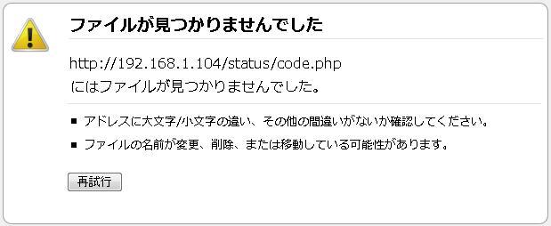 f:id:ASnoKaze:20110201231604j:image
