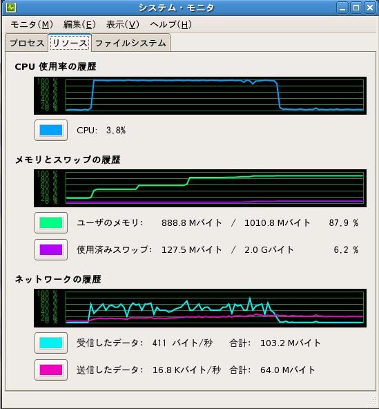 f:id:ASnoKaze:20110827185919j:image