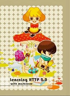 f:id:ASnoKaze:20130803104157j:image