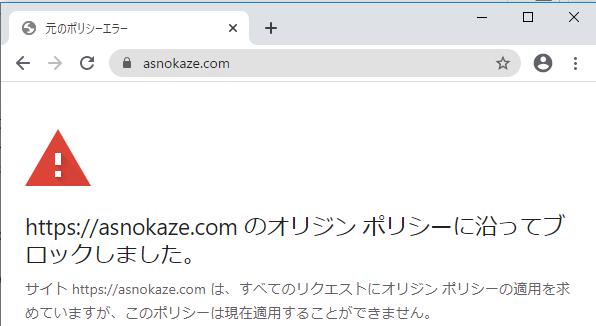 f:id:ASnoKaze:20200126021436p:plain