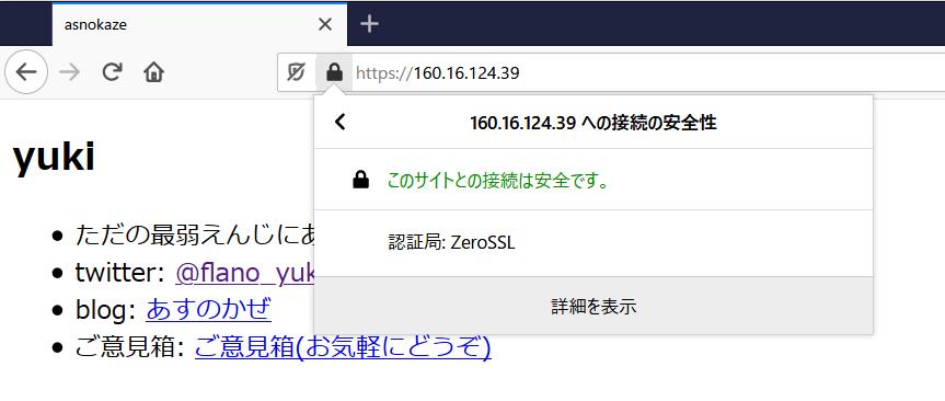 f:id:ASnoKaze:20210118232153p:plain