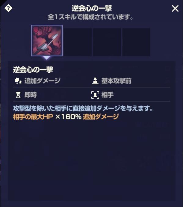 f:id:AT22:20210122131107j:plain
