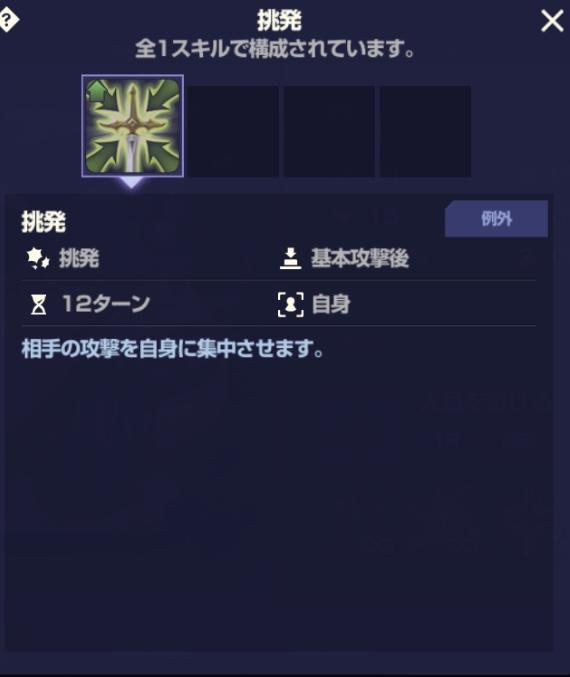 f:id:AT22:20210122131153j:plain
