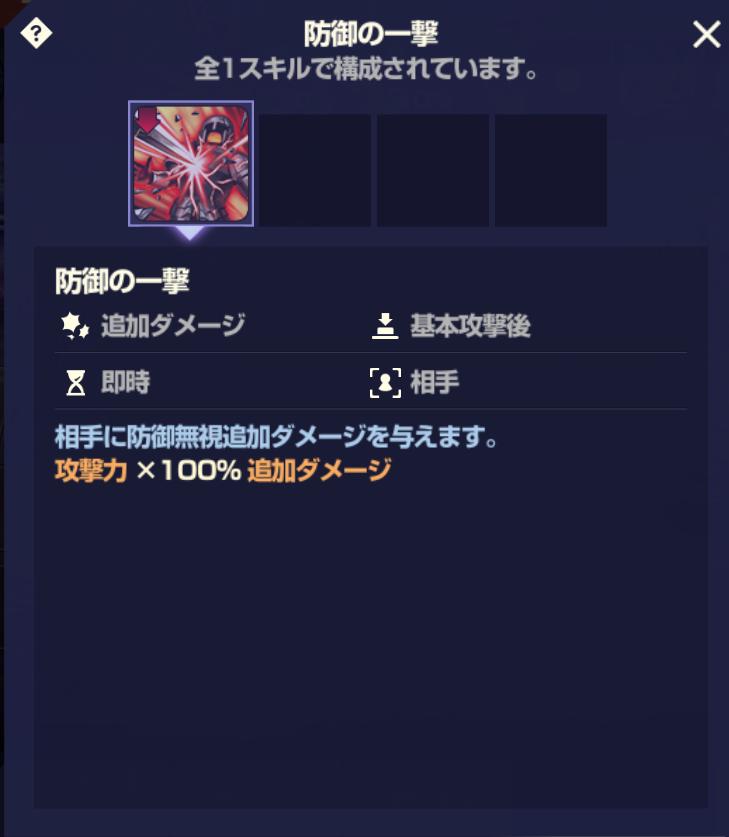 f:id:AT22:20210122165458p:plain