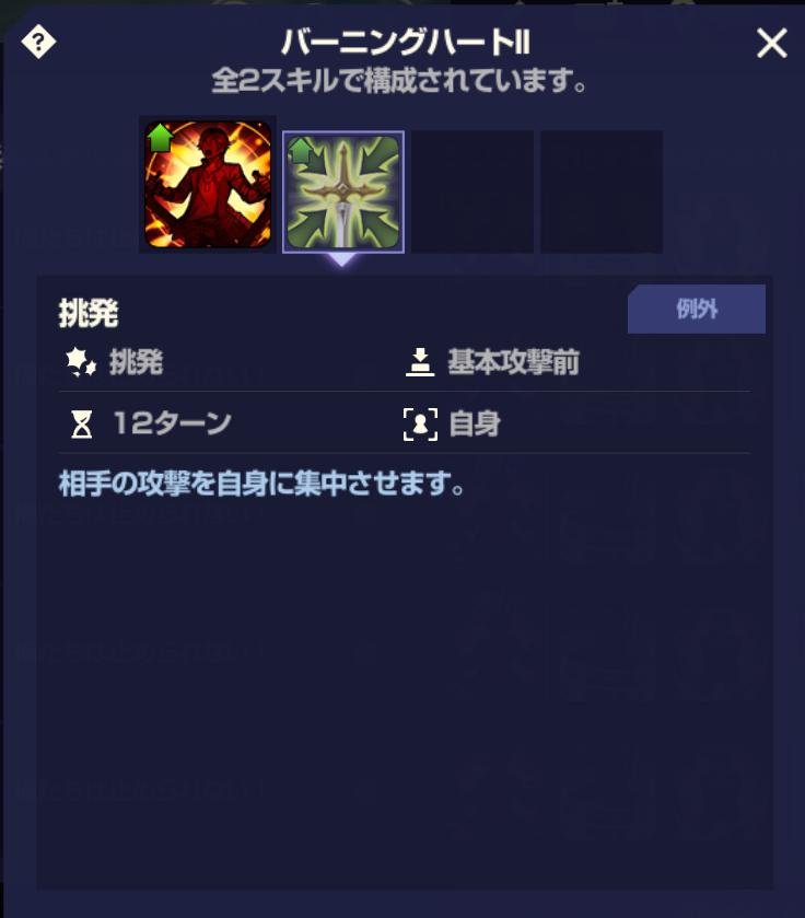 f:id:AT22:20210313161422p:plain