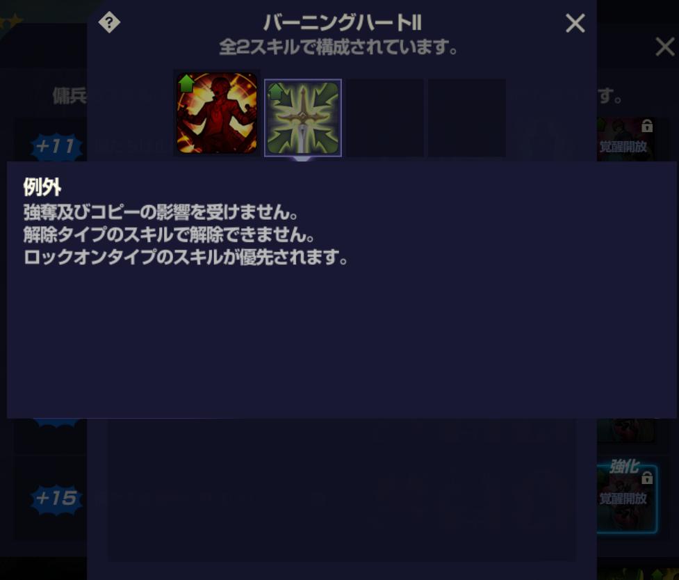 f:id:AT22:20210313161426p:plain