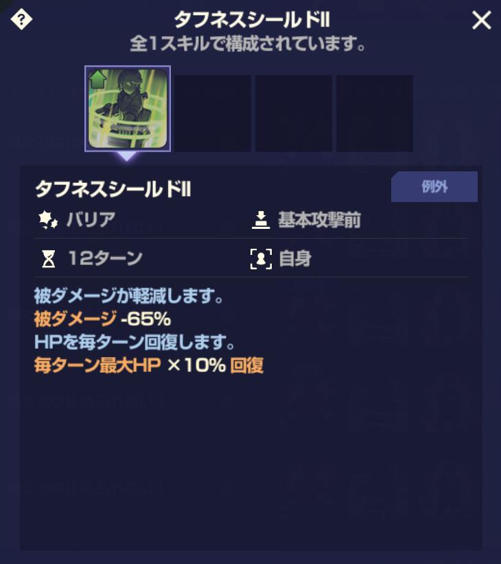 f:id:AT22:20210313163643p:plain