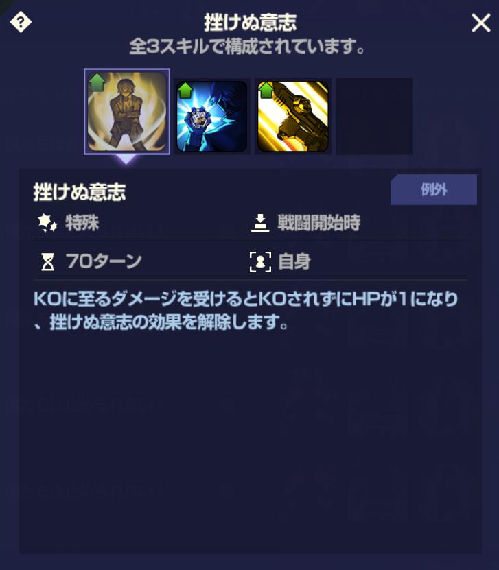 f:id:AT22:20210313164439p:plain