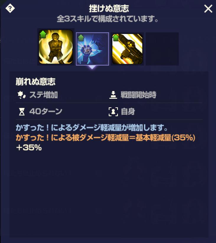 f:id:AT22:20210313164443p:plain