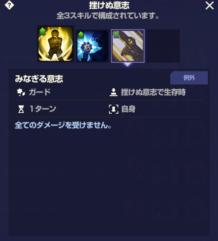 f:id:AT22:20210313164446p:plain