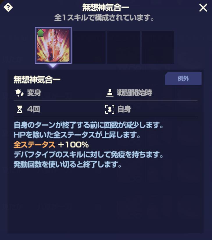 f:id:AT22:20210313225749p:plain