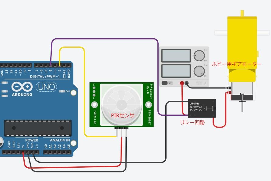 PIRセンサ、リレー回路、モータの接続