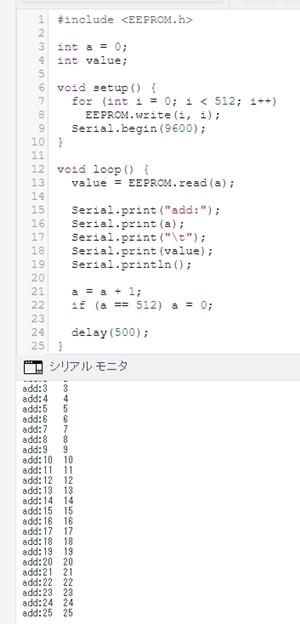"""""""EEPROMへのデータ読み書き"""""""