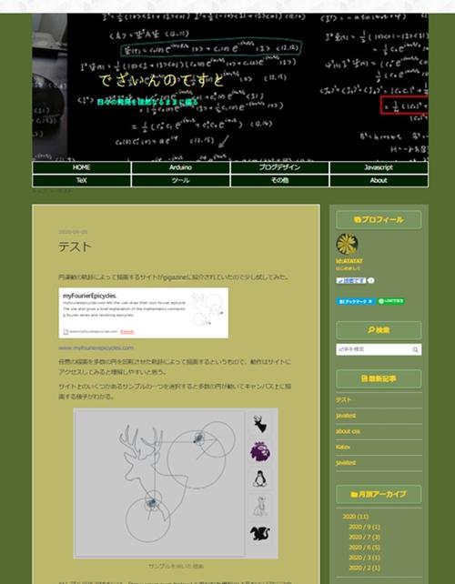 """""""ダークモード時のデザイン"""""""