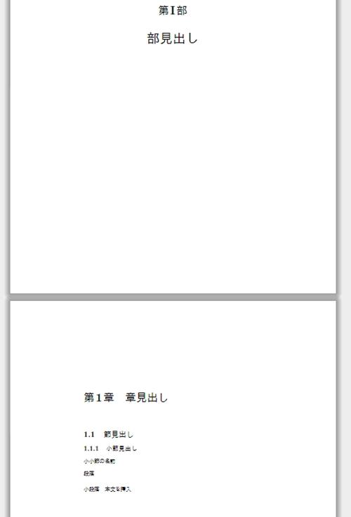 """""""見出しの実行(jreportの場合)"""""""
