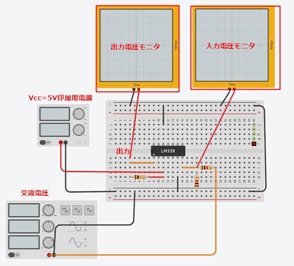 """""""Tinkercad上でのゼロクロス検出回路モデル"""""""
