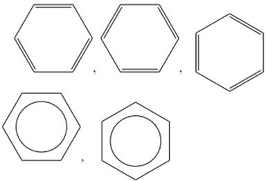 """""""環状構造の回転表示"""""""