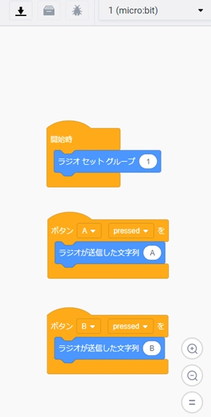 """""""親機の設定"""""""