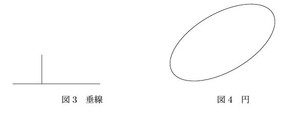 """Tikz描画の並列"""
