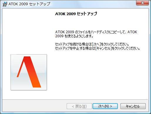 20090324153448