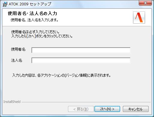 20090324153450