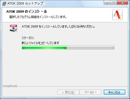 20090324153453
