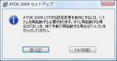 20090324153455