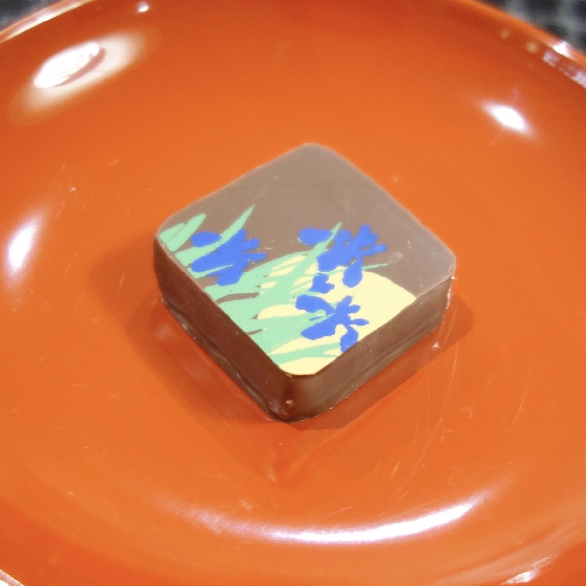 岡田美術館のチョコレート