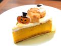 かぼちゃタルト01@GINZA Cozy Corner