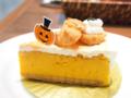 かぼちゃタルト02@GINZA Cozy Corner